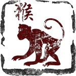Year of The Monkey Abstract T-Shirts & Gifts