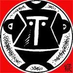 Chinese Zodiac Monkey Abstract T-Shirts & Gifts