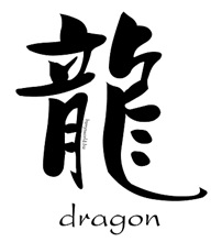 Year of the Dragon (2)