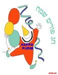 HEBREW JEWISH HAPPY PURIM
