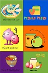 Hebrew English New Year Card