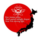Japan Earthquake Relief Haiku