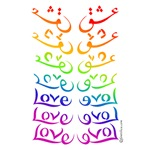 Eshgh (Love in Persian) is  Love
