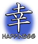 Kanji World