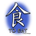 To eat Kanji