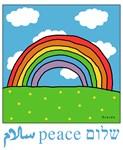 peace shalom salaam