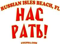 NAS RAT'!!! Russian Isles Beach