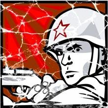 Soviet Solgier