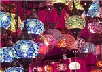 Turkey Lamp