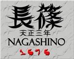 Samurai history related prints