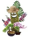 Gardening Pickle