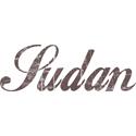 Vintage Sudan Merchandise