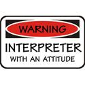 Interpreter T-shirt, Interpreter T-shirts