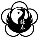 KDA Wing Chun Street wear