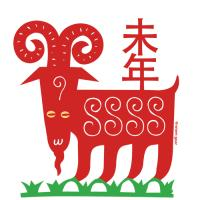 Asian New Year of the Sheep 2015
