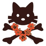 Hawaiian Kitty X-Bones > 2 Kinds!