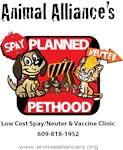 Planned Pethood Merchandise