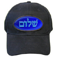 Messianic Hats