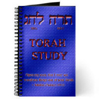 Messianic Journals