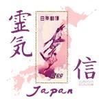 HEALING & FAITH FOR JAPAN