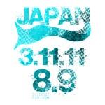 JAPAN 8.9  3.11.11