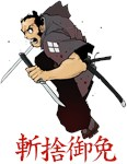 Kirisute Gomen Male Samurai