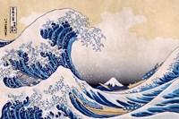 Ukiyoe Hokusai Wave