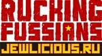 Rucking Fussians - No Irony