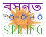 Spring,  Bôsôntô Gifts