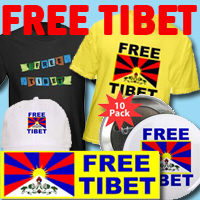Free Tibet - China Out of Tibet