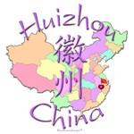 Huizhou, China Map