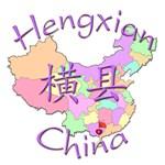Hengxian, China Map