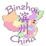 Binzhou, China