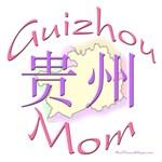 Guizhou Mom
