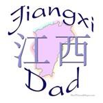 Jiangxi Dad