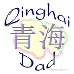 Qinghai Dad