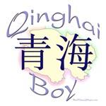 Qinghai Boy