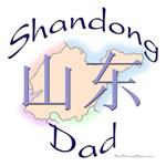 Shandong Dad