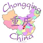 Chongqing Color Map, China