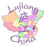 Lujiang China Color Map