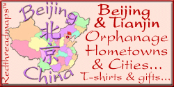 Beijing and Tianjin Orphanage Cities, China