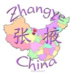 Zhangye China Color Map