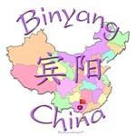Binyang China Color Map