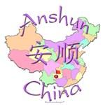 Anshun China Color Map