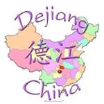 Dejiang China Color Map