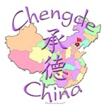 Chengde China Color Map