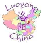 Luoyang Color Map, China
