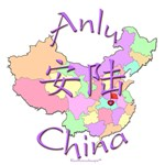 Anlu Color Map, China