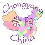 Chongyang Color Map, China