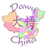 Dawu Color Map, China